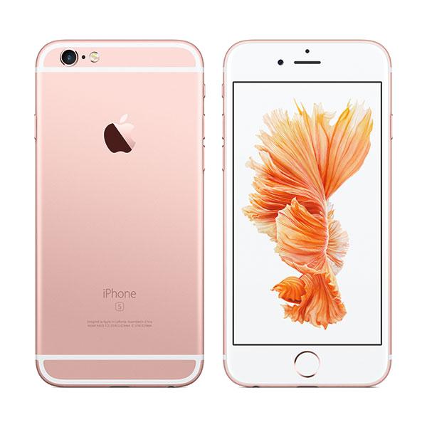 iphone 6 rosa